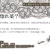 第90回定期演奏会:歌劇「皇帝の花嫁」序曲②