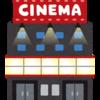 【今週の映画】地上波で放送予定の映画まとめ【2020年10月19~25日】