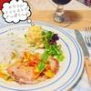 カラフルトマトでイタリアンポークステーキ