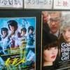刈谷日劇で2本800円の映画を観ました