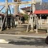 笠間稲荷神社と石井神社(いしい・いわい)