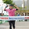 隠岐の島ウルトラマラソン:登り坂を全部走ってコース攻略、コースレコード達成!