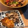 ラザニア、キノコのマリネ、鶏肉と野菜のグリル