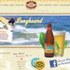 ハワイで人気のコナビール、実はアメリカ本土で製造?