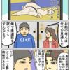 兄の屍を越えてゆけ【web漫画】