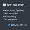 App.config に対して XML 変換を行う Azure Pipelines の YAML テンプレートを作る