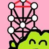 セフィロトについて「至高の三角形」生命の樹