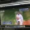 2017WBC、ドジャースタジアムで野茂英雄が日本代表の試合で始球式って最高のキャスティングやん、と感動しながら今朝の和菓子