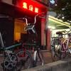2020/08/24 Mon. さみしき都に歩みいりにき
