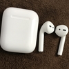 AirPods3ヶ月使用レビュー 音切れや遮音性はどうだったか