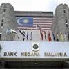 マレーシア国立銀行犯罪警告リスト