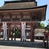 津島神社と天王川公園(愛知県 津島市)