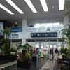 神戸空港の新名物 うまいいかとうまいたこ