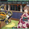 【艦これ】19冬イベント「邀撃!ブイン防衛作戦」完走まとめ