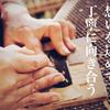 マヤ暦K47『心を込めて人に尽くす』~青い手~