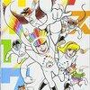 【懐かしコミック】未来救助隊アスガード7のコミックが出版されているじゃん!?(すがやみつる版だけ)