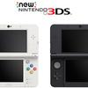 3DSおすすめゲームを一挙紹介。ジャンルごとに定番から斬新なゲームまで。
