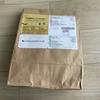 世界トライアスロンシリーズ横浜大会のレースパッケージ一式が届いた!