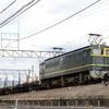 第1461列車 「 トワ釜牽引のチキ配給列車を狙う 」