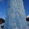 千歳・支笏湖氷濤まつり2019に行きました!近くに温泉もあるよ!雪まつりよりも新鮮でよき!氷濤飴はお土産におすすめ