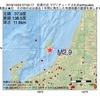 2016年10月23日 07時52分 佐渡付近でM2.9の地震