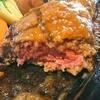 静岡 浜松のパンとスコーン、あとハンバーグ