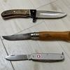 【キャンプ用品】キャンプ用ナイフ!まずは2種類準備しよう!