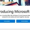 Microsoft 365。月額20ドルでWindows 10とOffice 365を使える