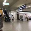 小松空港のスカイラウンジ白山