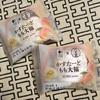 【コンビニ】Uchi Cafe×八天堂 かすたーどもものスイーツ2種