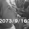 今日は大晦日?ネパールは2073年9月16日だから年越し感ゼロできつい