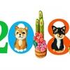 新年明けましておめでとうございます。(遅)