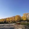 ふたりの記念公園