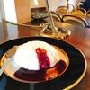 殿堂入りのお皿たち その345【カフェフルーランさん の  チーズケーキ】