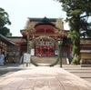 石清水八幡宮の夏越大祓、茅の輪くぐり。