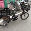 早い者勝ち!!中古子供乗せ電動アシスト自転車とチャイルドシート。