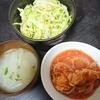 鶏むねトマト煮、コールスロー、大根スープ