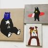 絵画のネット通販『タグボート』さんで動物の絵が三点売れました!
