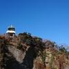 鷹取山と神武寺に行った話