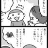 昆虫クイズ