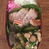豚ロースグリルと蕗の煮物