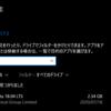 Windows 10 May 2020 Updateを実施したのでWSL 2を動かす