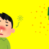 【花粉症日記】花粉を絶対に許さない・・・とうとう薬を購入
