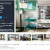 【AssetStore公式】学校のリアルな保健室の3Dモデル! 懐かしい思い出、妄想をUnityのバーチャル空間で楽しもう! フォトリアルに進化した「保健室モデル」を徹底紹介(AssetStore公式の「まとめ買い特別キャンペーン」開催中)「Japanese School Infirmary」