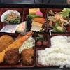 10/11昼食・県議会 かながわ民進党控室(横浜市中区)