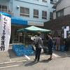 修大生、横川のピースホテルで情報発信決行!