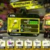 【スプラトゥーン2】アプデで追加された新武器「パブロ」の強さと使い方/アップデート内容まとめ【Splatoon2攻略】