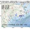 2017年09月24日 08時09分 釧路地方中南部でM3.7の地震