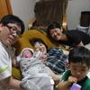 お産と大掃除