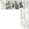 中日新聞(尾張版)および中部経済新聞に、中学生・慰問コンサートの記事が掲載されました